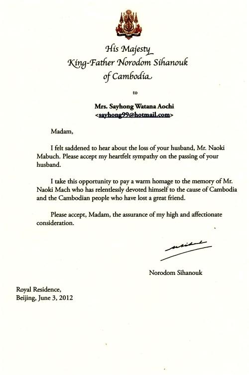 sihanouk letter